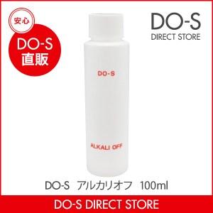 dos-alkalioff-100