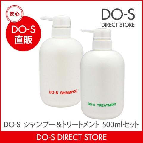 dos-syp-trt500