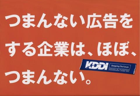 kddie381a4e381bee38293e381aae38184