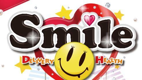 福島デリヘル「smile(スマイル)」 店舗画像