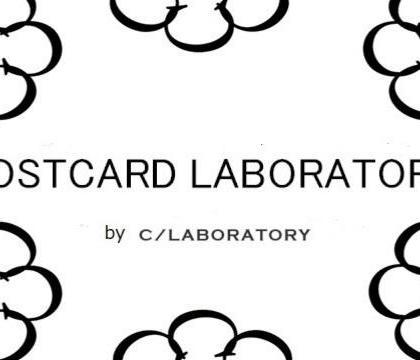 POSTCARD LABORATORY