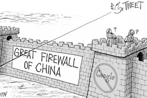 US Govt. Warns of unacceptable China's internet rules and aggressive cyber authority