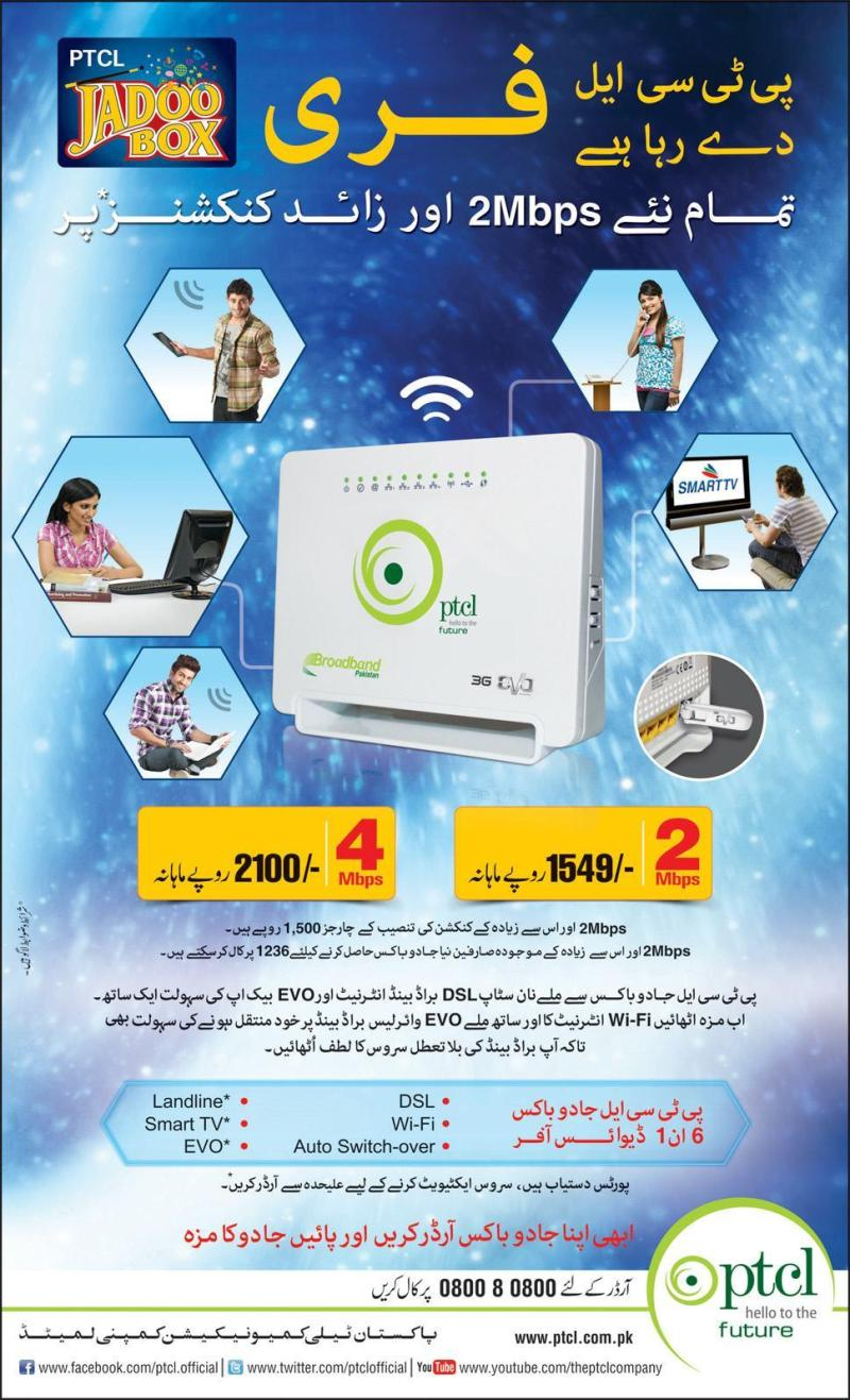 PTCL New Offers for Net Users