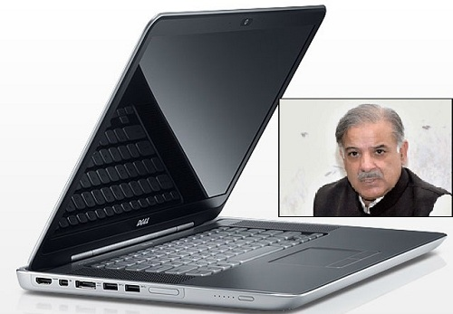 Laptop Scheme By Chief Minister of punab