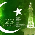 Dil Dil Pakistan Wallpapers