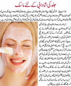 How to care your skin with Simple Home tricks