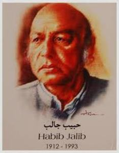 Habib jalib poems, Nazams, best Urdu poetry