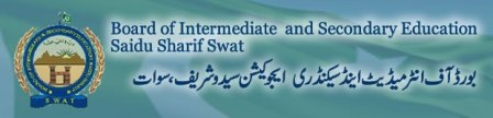 Swat board SSC Annual Result 2013
