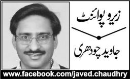 javed Chaudhry Daily  Express Columns