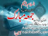 Juma Mubarak Greetings in Islam