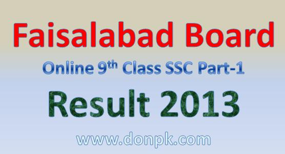 Bise FSD 9th Class Result 2013