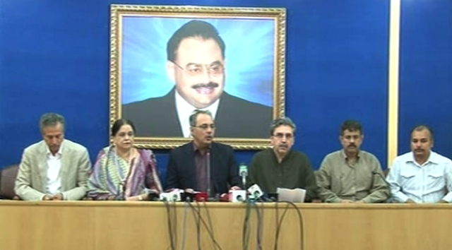 MQM Mourning Day against the extra-judicial killings of its workers