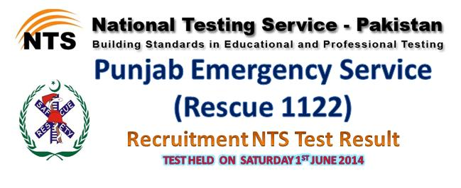 1122 all Jobs NTS Result  Online