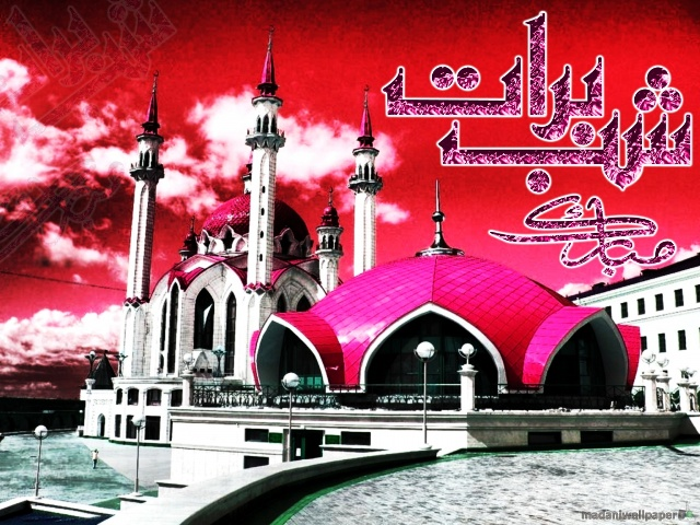 Shab  e Barat Wallpapers