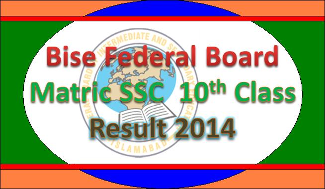 online Bise federal Board 10th Class matric result 2014