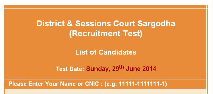 selected list of candidates  stenographer jobs 2014