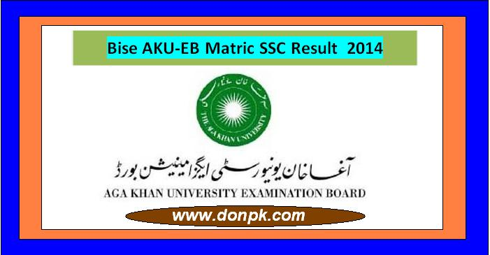 online bise Agha Khan Board 9th  10th Class result 2014