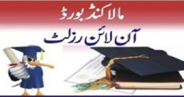 online HSSC Result 2014 bise Malakand Board