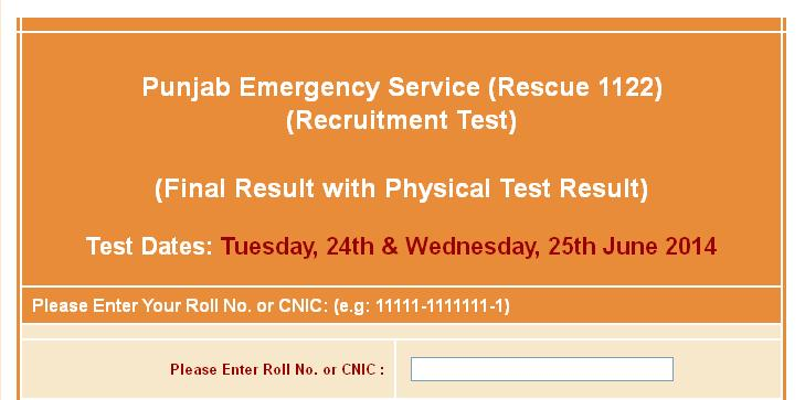 online Punjab Emergency rescue 1122 final Test result announced