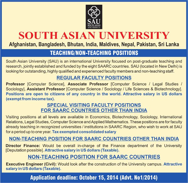 South Asian University  Jobs 2014 for SAARC Countries