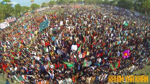 Rahim yar khan Jalsa live streaming