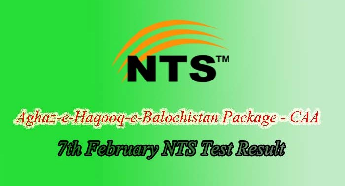 Civil Aviation Authority Aghaz e Haqooq Baluchistan nts result