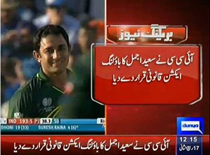 Saeed Ajmal selected in world cup squad