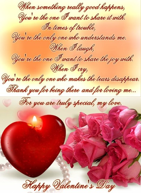 valentines day sms collection