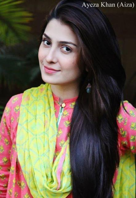 Ayeza khan hot pictures