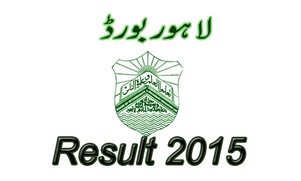 Online Lahore board 9th Class result