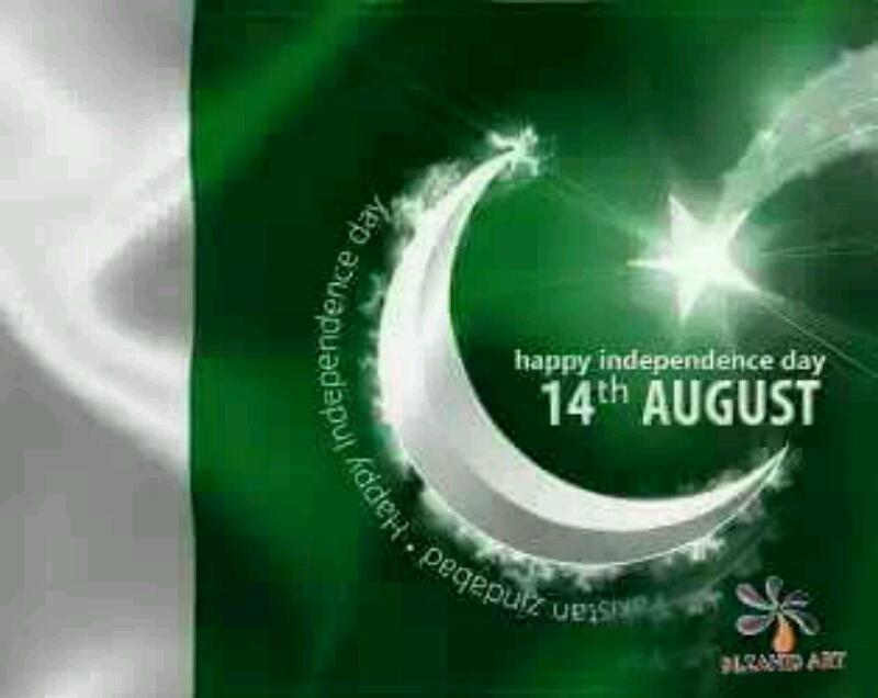 pakistan flag pic hd