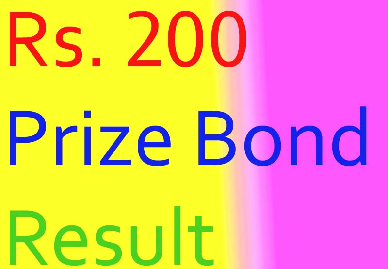 Prize bond draw result of Rs.200