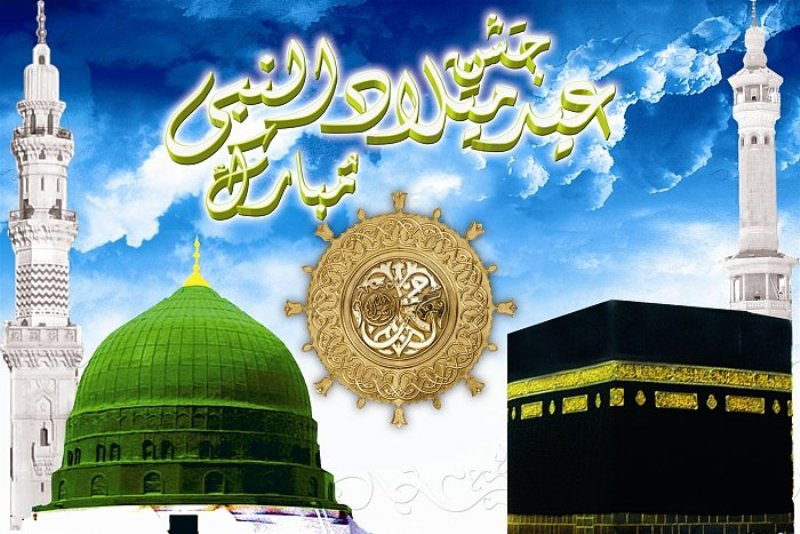12 Rabi-ul-Awal Wishes messages, greetings