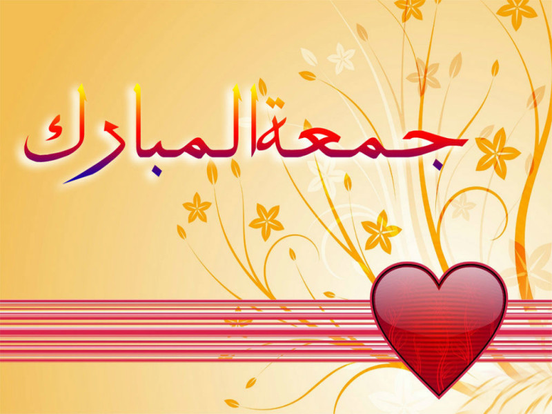 Jumma Mubarak wallpapers hd