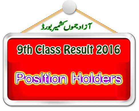 Bise AJK Positon Holders board toppers 9th class result 2016