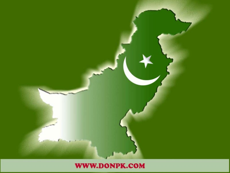 pakistan flag wallpapers for mobile phones