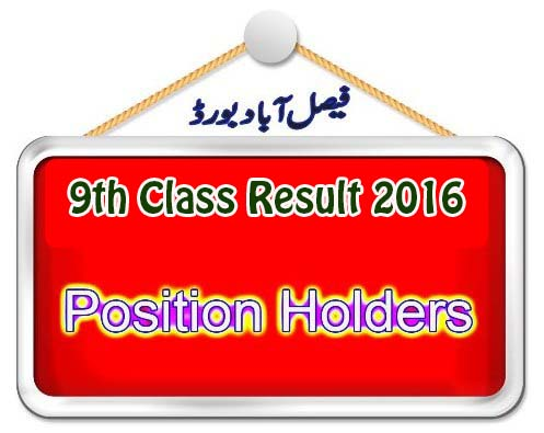Bise Faisalabad Position Holders Board toppers 9th Class Result 2016