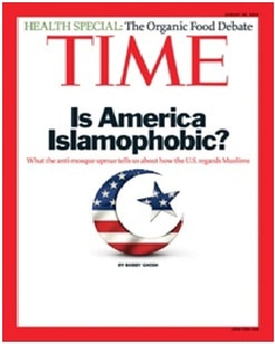 Is America Islamophobic?  Or is TIME Islamonaive?
