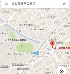 ラーメン虎と龍 王子公園店の地図
