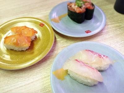 生簀(いけす)回転寿司 魚丸