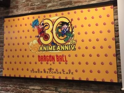 ドラゴンボールカフェ タワーレコード大阪梅田に行って来た感想