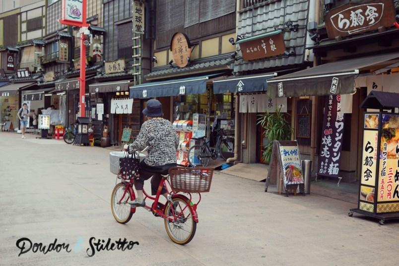 Tokyo Asakusa