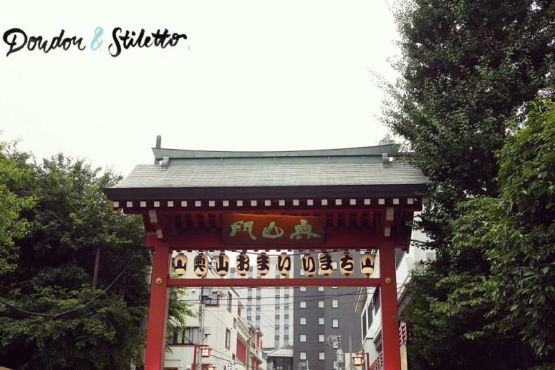 Tokyo Senso ji