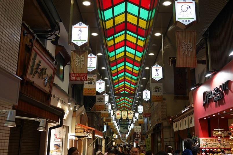 marché nishiki