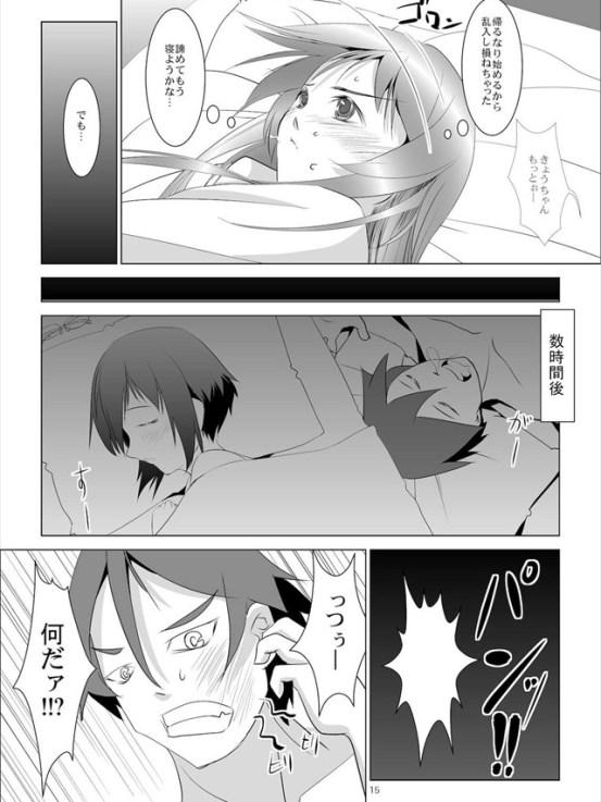 orenoimoha1012