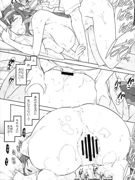 rokujoumanoshin1028