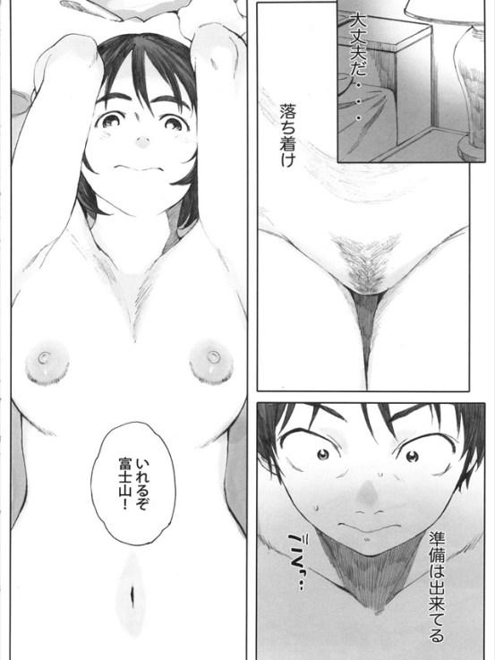 shishunkifuji1031