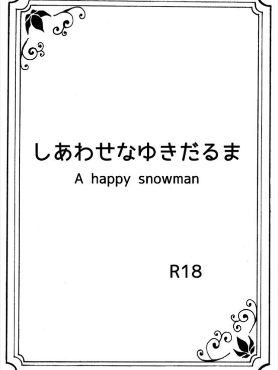 anayuki1001
