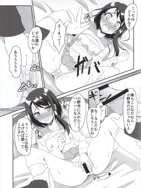 nikoichi009