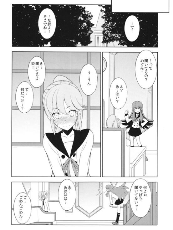 kamisamahapineschage010